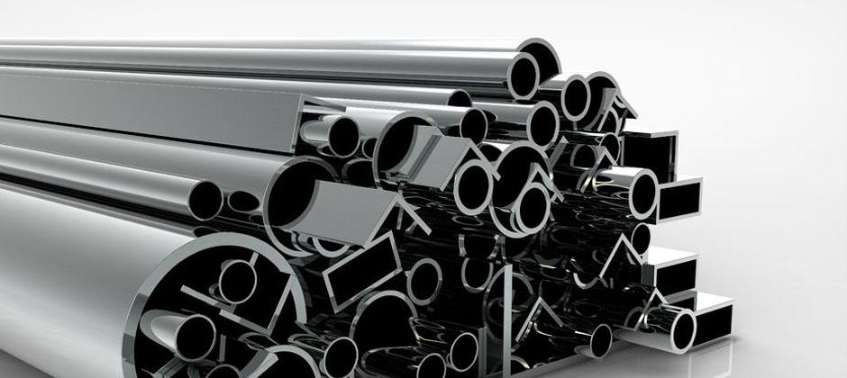 Fabricante de perfiles de Aluminio