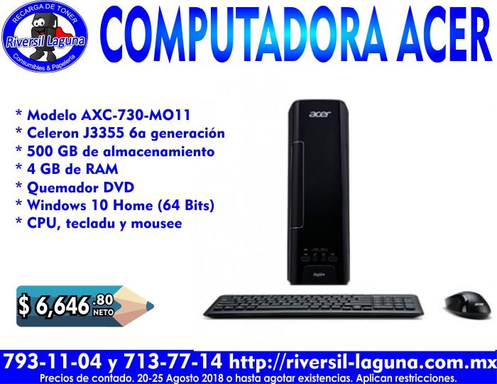 COMPUTADORA ACER AXC-730MO11